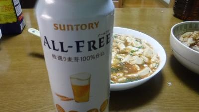 2016.3.31食事5