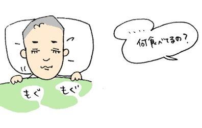 寝起き大喜利3_R