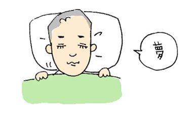 寝起き大喜利4_R