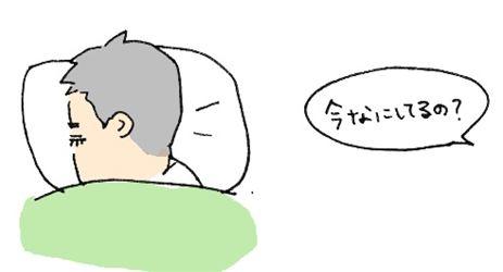 寝起き大喜利5_R