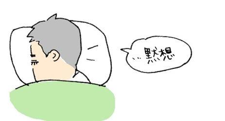 寝起き大喜利6_R