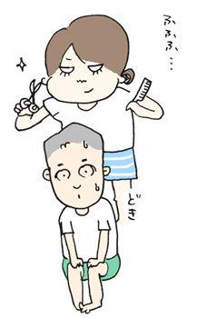 理容師への道1_R