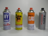 ガス缶スタンド05