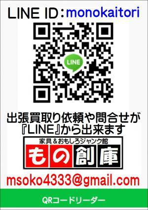 LINE画像_convert_20151031145345