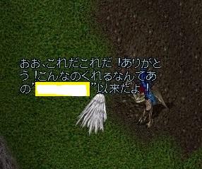 uo20160322a2b.jpg