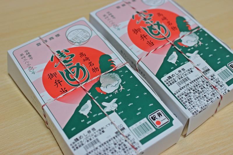 2015-10-23 nobunobuno (5)