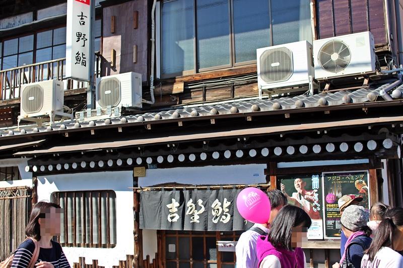 2015-11-03 nobunobuno (23)