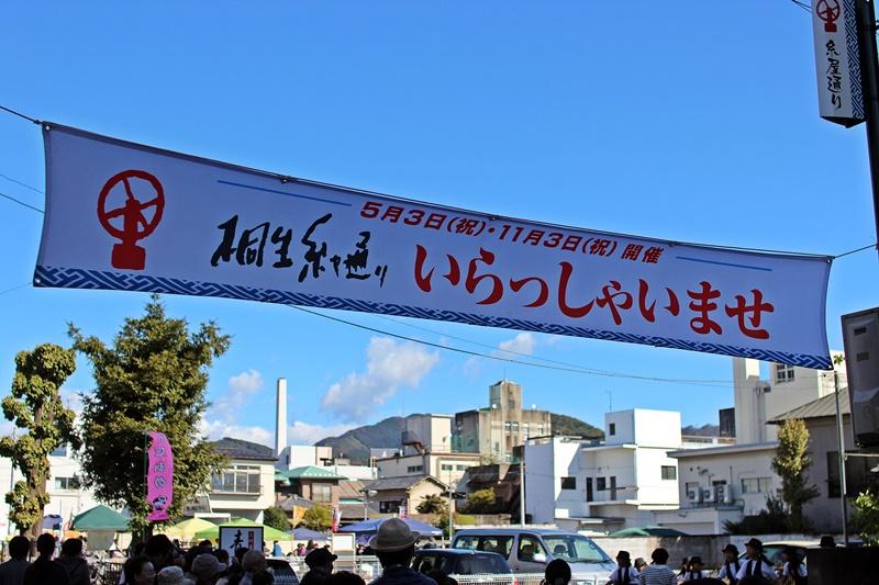2015-11-03 nobunobuno (27)