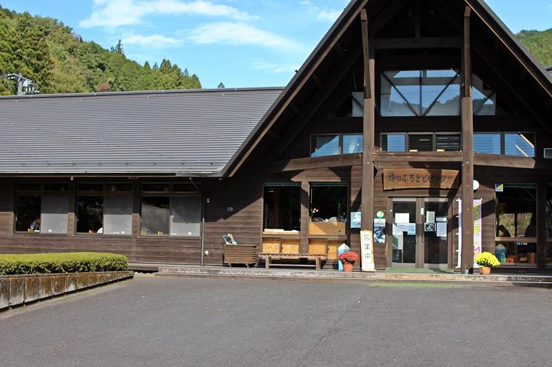2015-11-03 nobunobuno (37)