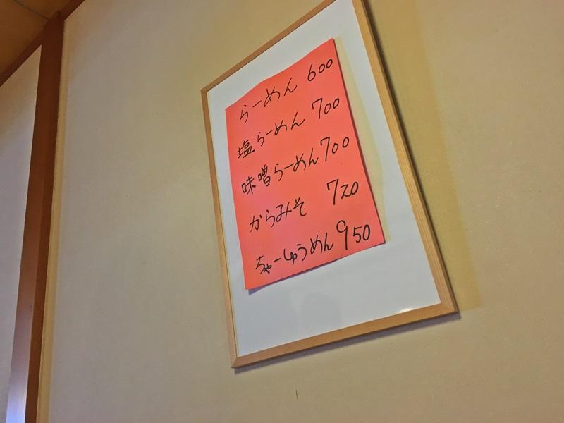 20160326192139IMG_3321.jpg