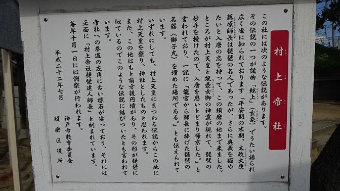 DSC05127 - コピー