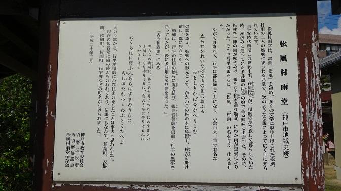 DSC05170 - コピー
