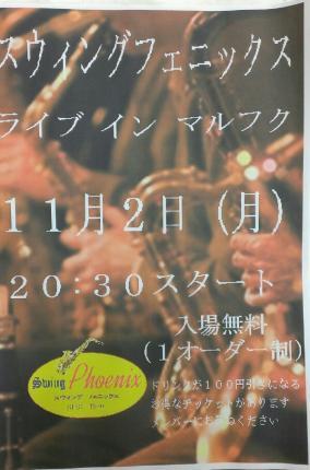 fc2_2015-10-16_14-07-04-010.jpg
