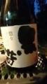 黒帯 加賀