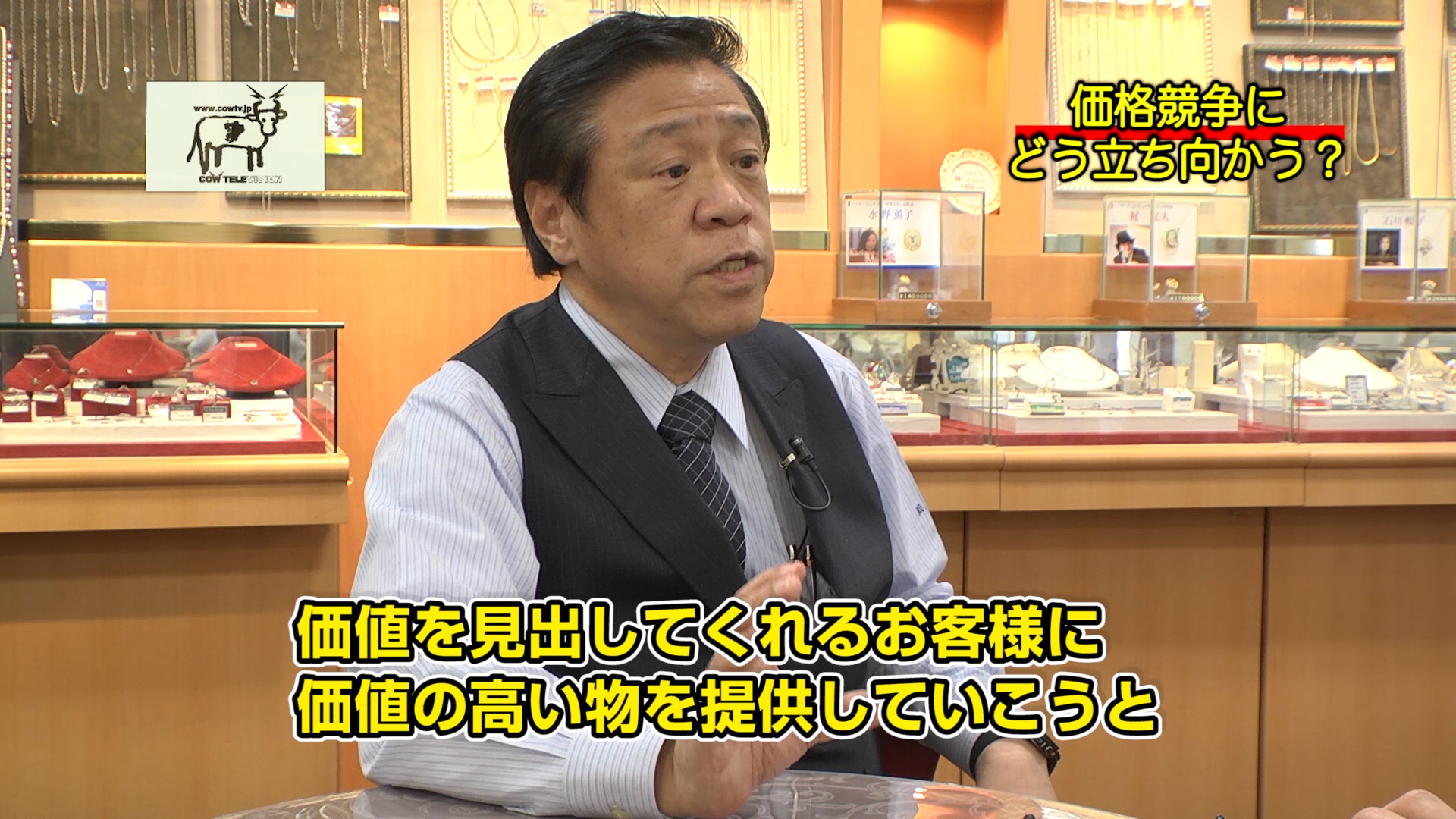 吉田時計店
