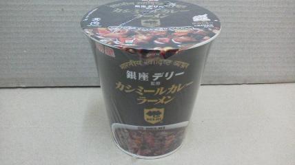 明星食品「銀座デリー監修 カシミールカレーラーメン」