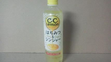 サントリー「C.C.レモン はちみつ&ジンジャー」