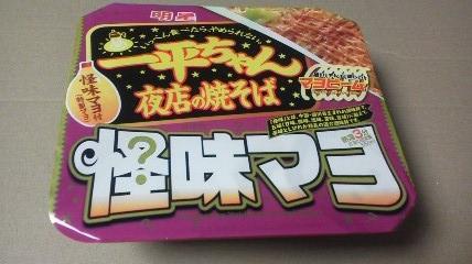 明星食品「明星 一平ちゃん夜店の焼そば 怪味マヨ」