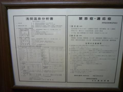 P1230438.jpg
