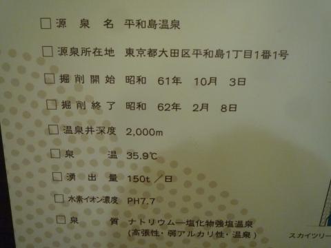 P1240465.jpg