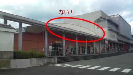 ブログ映画村003