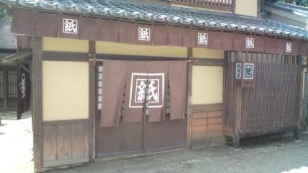 ブログ映画村038