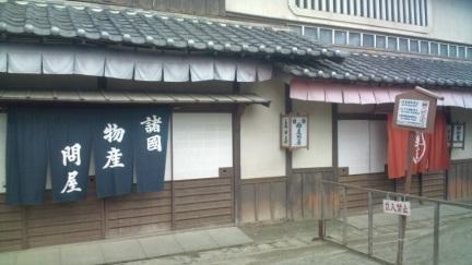 ブログ映画村037