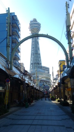 ブログ201510大阪_002