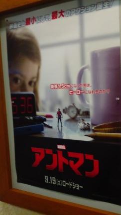 ブログ201510大阪_004