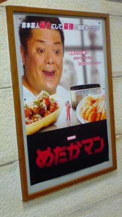 ブログ201510大阪_005