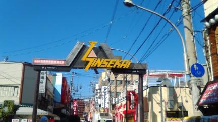 ブログ201510大阪_017