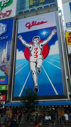 ブログ201510大阪_021