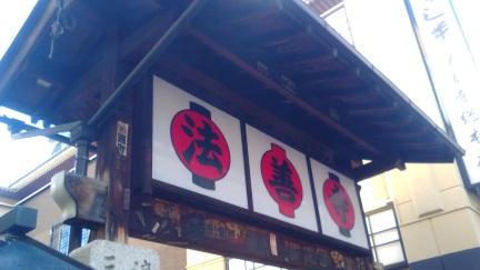 ブログ201510大阪_022