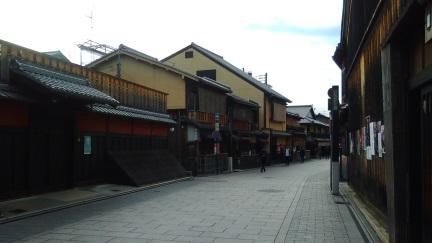 ブログ京都20151120_001