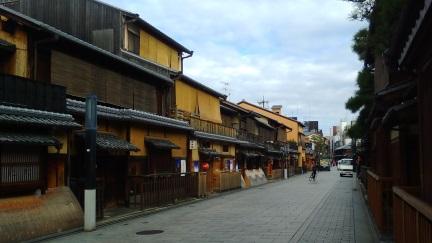 ブログ京都20151120_002