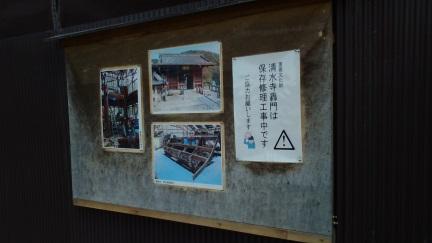 ブログ京都20151120_006
