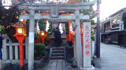 ブログ京都20151120_018
