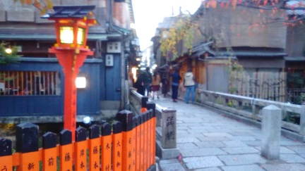 ブログ京都20151120_019