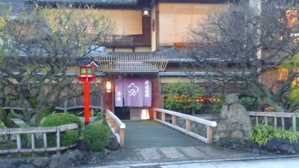 ブログ京都20151120_021