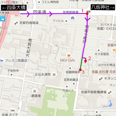 ブログ京都20151120_補足