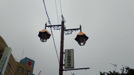 ブログ川越001b