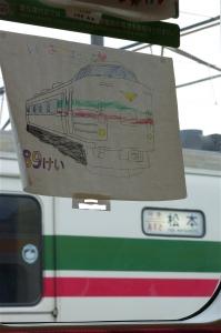 s-IMGP2053.jpg