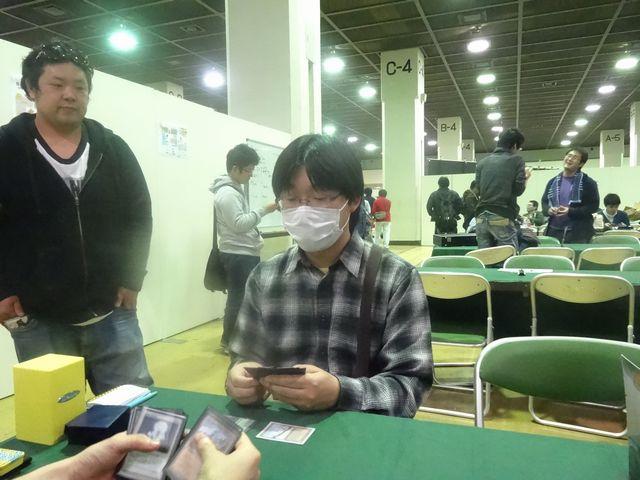 Tamura Ryo