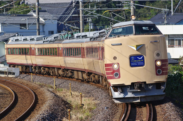 151018bungotoyooka1.jpg