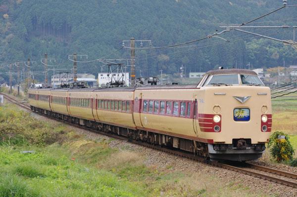 151107isou-kuroi9073M.jpg