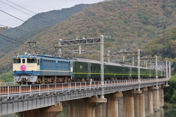 151121kumayama-mantomi9031.jpg