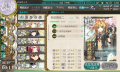 kancolle_20160402-001306049.png