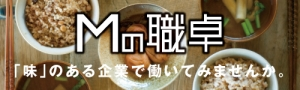 top_bana_01.jpg