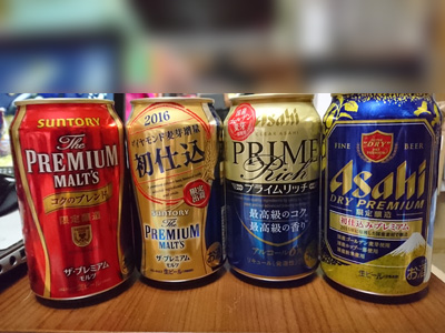 ビール4本ゲット♪