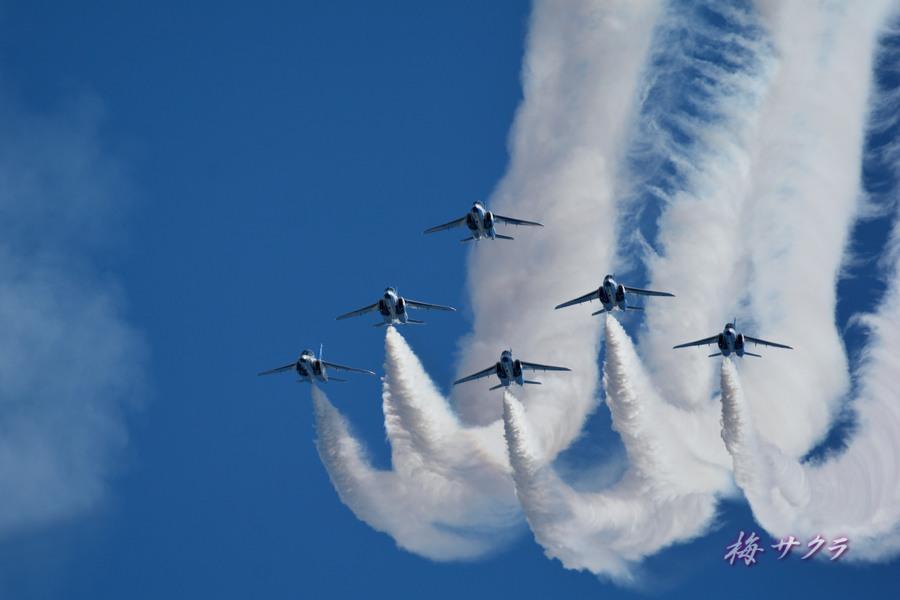 入間航空祭2ブルーインパルス(14)変更済